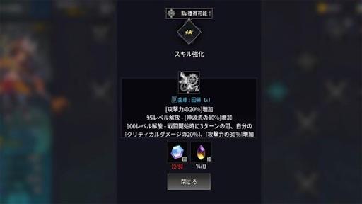 f:id:tntktn_game:20210126165205j:image