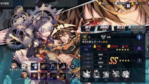 f:id:tntktn_game:20210126165208j:image