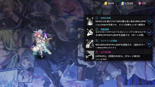 f:id:tntktn_game:20210126165237j:image