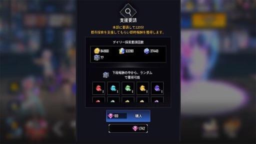 f:id:tntktn_game:20210126181347j:image