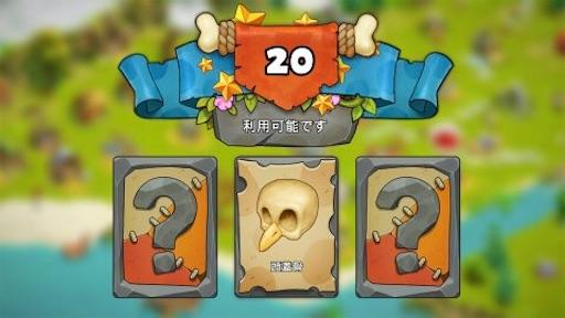 f:id:tntktn_game:20210127002039j:image