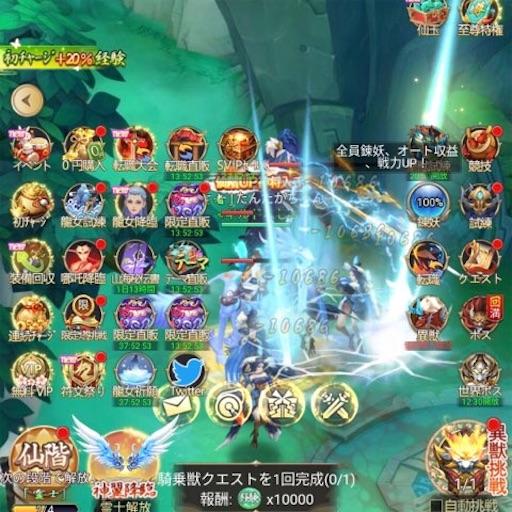 f:id:tntktn_game:20210127112310j:image