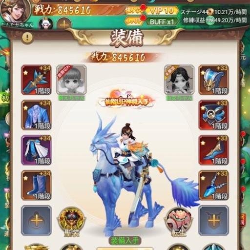 f:id:tntktn_game:20210127112314j:image