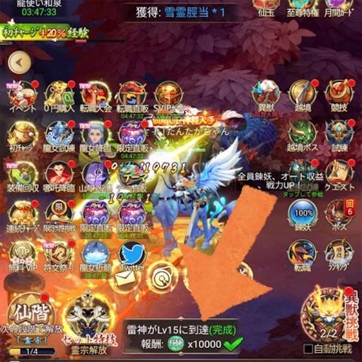 f:id:tntktn_game:20210127203548j:image
