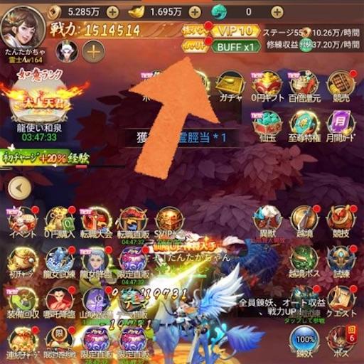 f:id:tntktn_game:20210127214322j:image