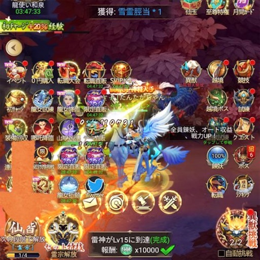 f:id:tntktn_game:20210128023600j:image