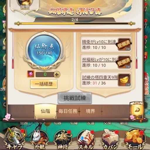 f:id:tntktn_game:20210128025107j:image