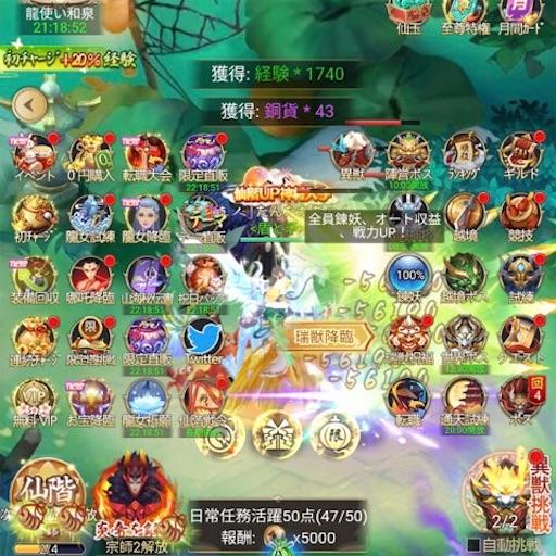 f:id:tntktn_game:20210128025110j:image