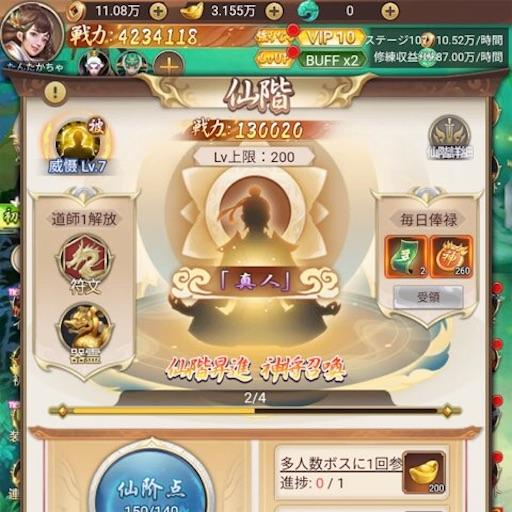 f:id:tntktn_game:20210128025113j:image