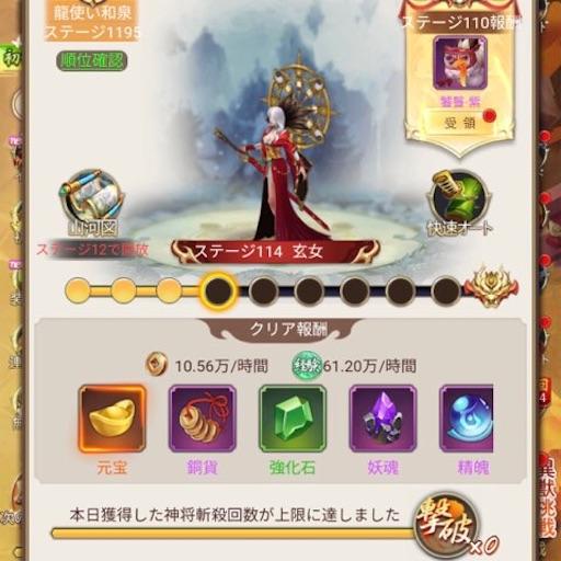 f:id:tntktn_game:20210128032109j:image