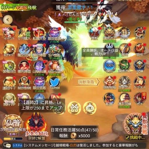 f:id:tntktn_game:20210128032113j:image