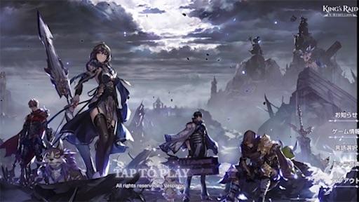 f:id:tntktn_game:20210128162758j:image