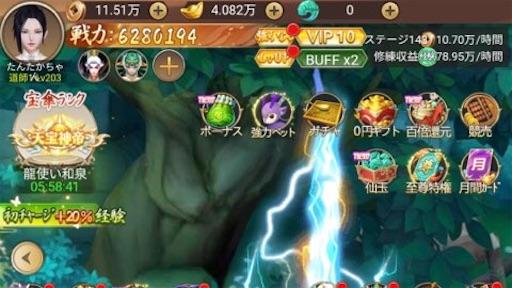f:id:tntktn_game:20210128180337j:image