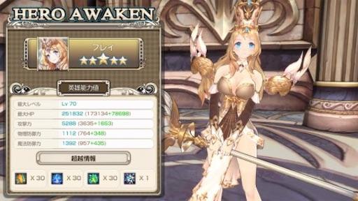f:id:tntktn_game:20210129164703j:image