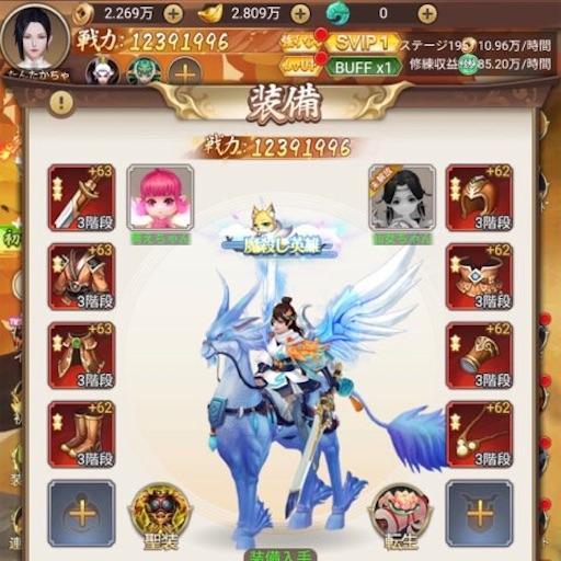 f:id:tntktn_game:20210129195313j:image