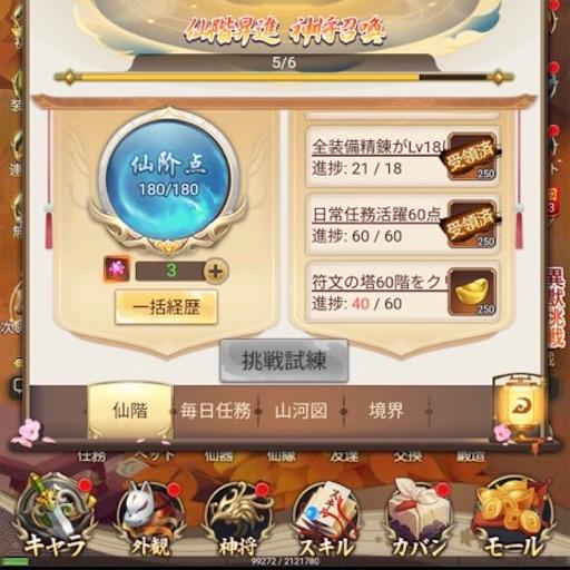 f:id:tntktn_game:20210129195316j:image