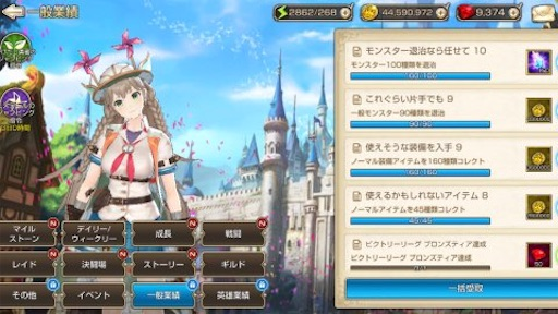 f:id:tntktn_game:20210130132459j:image