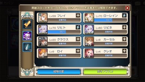 f:id:tntktn_game:20210130132502j:image