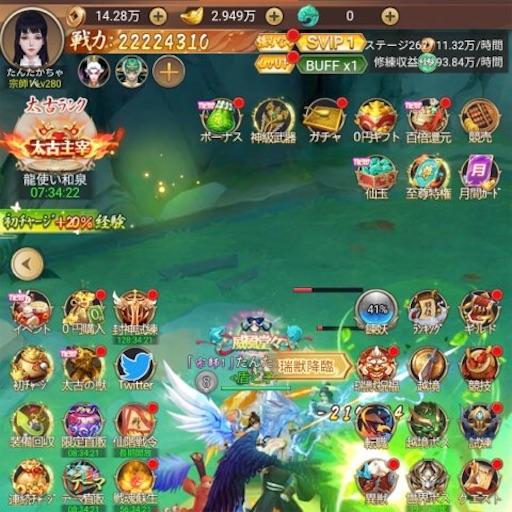f:id:tntktn_game:20210131162911j:image