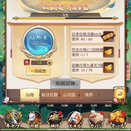 f:id:tntktn_game:20210131162914j:image