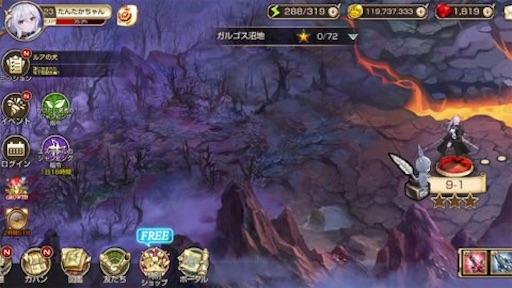 f:id:tntktn_game:20210131195445j:image