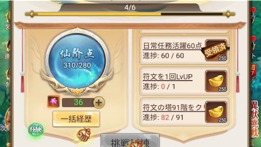 f:id:tntktn_game:20210202212848j:image