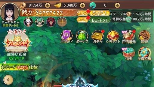 f:id:tntktn_game:20210202212852j:image