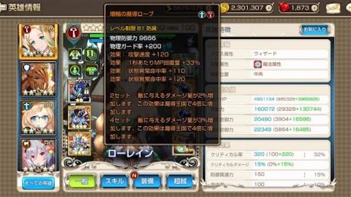 f:id:tntktn_game:20210203170719j:image