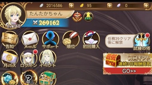 f:id:tntktn_game:20210203220447j:image