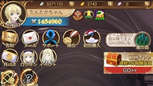 f:id:tntktn_game:20210204174638j:image