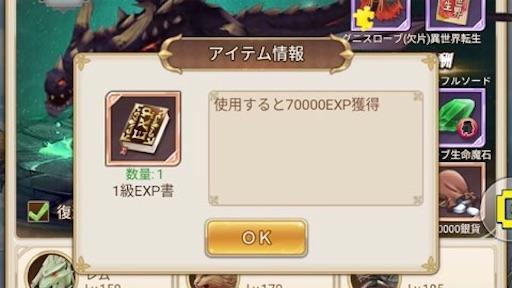 f:id:tntktn_game:20210204235229j:image