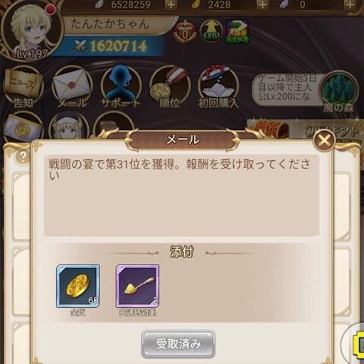 f:id:tntktn_game:20210205000114j:image