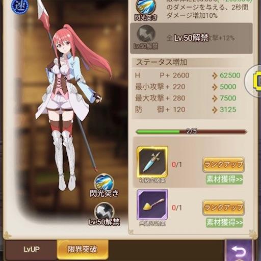 f:id:tntktn_game:20210205000118j:image