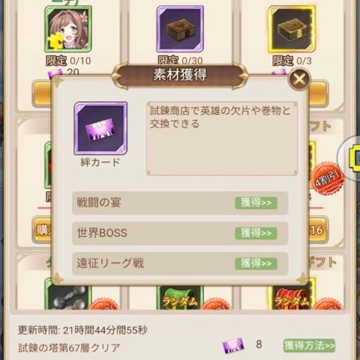 f:id:tntktn_game:20210205021830j:image