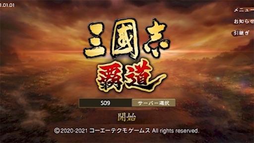 f:id:tntktn_game:20210205144728j:image