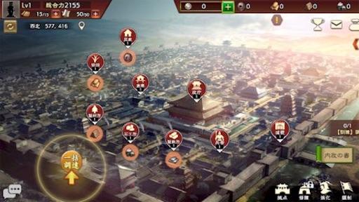 f:id:tntktn_game:20210205144754j:image