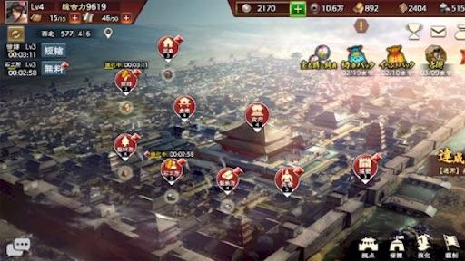 f:id:tntktn_game:20210205144822j:image