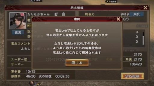 f:id:tntktn_game:20210205144824j:image