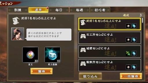 f:id:tntktn_game:20210205164736j:image