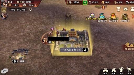 f:id:tntktn_game:20210205175450j:image