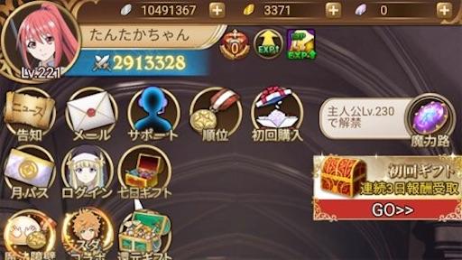 f:id:tntktn_game:20210205211436j:image