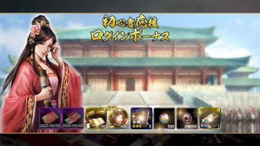 f:id:tntktn_game:20210206145903j:image