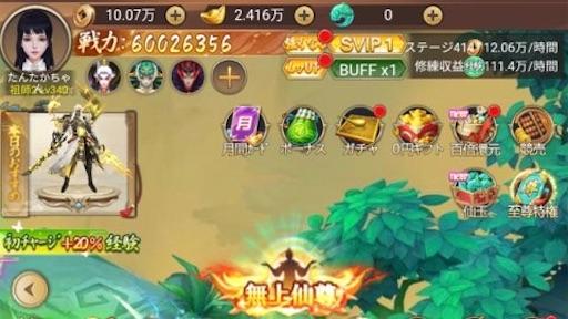 f:id:tntktn_game:20210206161603j:image