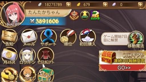 f:id:tntktn_game:20210206204616j:image