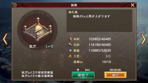 f:id:tntktn_game:20210207141856j:image