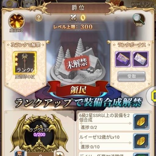 f:id:tntktn_game:20210207170018j:image