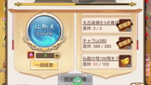 f:id:tntktn_game:20210208184443j:image