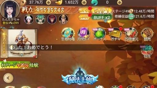 f:id:tntktn_game:20210208184447j:image