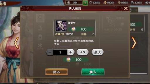 f:id:tntktn_game:20210208205334j:image