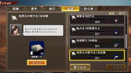 f:id:tntktn_game:20210208205337j:image